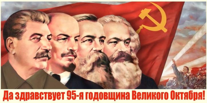 Resultado de imagem para propaganda soviética stálin