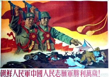 Propaganda comunista coreia do norte.jpg