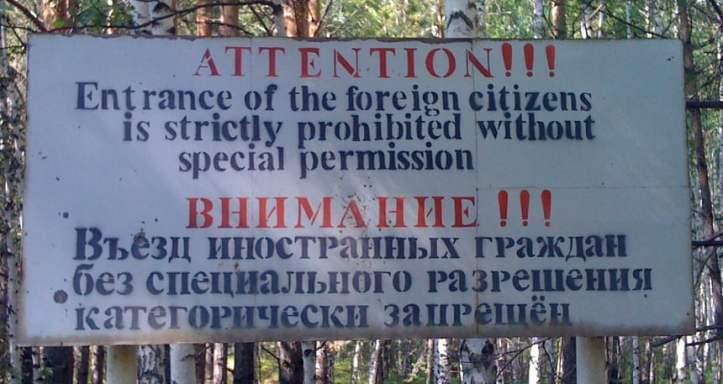 placa em Ozersk