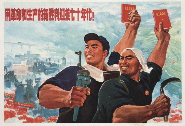 As crianças tinham que decorar o livro vermelho do Mao