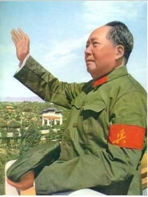 mao-tse-tung